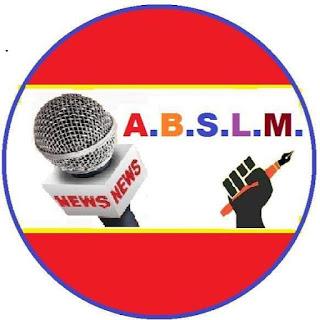 20 मई, 2020 को पश्चिम बंगाल के तट से टकराएगा 'अम्फान'