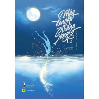 Mây Đen Gặp Trăng Sáng ebook PDF EPUB AWZ3 PRC MOBI