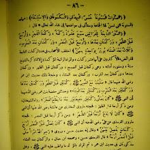Hukum Shalat Sunat 2 Rakaat Sebelum Maghrib