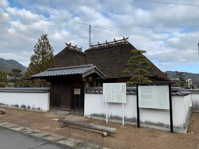 山田屋本家