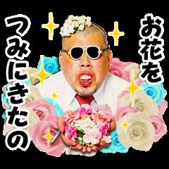 Yasei Bakudan's kukky Stickers Vol. 3