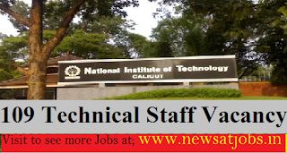 niit-109-Technical-Staff-Vacancy