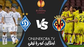 مشاهدة مباراة دينامو كييف وفياريال  بث مباشر اليوم 11-03-2021 في الدوري الأوروبي