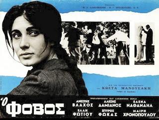 https://filmbantha.blogspot.com/2018/12/essential-films-o-fovos.html