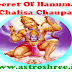 Secret of Hanuman Chalisa Chaupai For Success