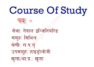 Civil Samuha Hydrology Gazetted Third Class Officer Level Course of Study/Syllabus
