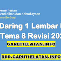 RPP Daring 1 Lembar SD/MI Kelas 1 Tema 8 Revisi 2021