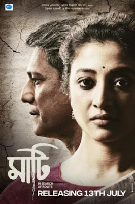 adil-hussain-unveils-maati-poster-and-release-date