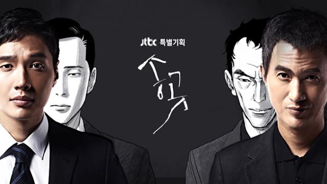 Download Drama Korea Awl Batch Subtitle Indonesia