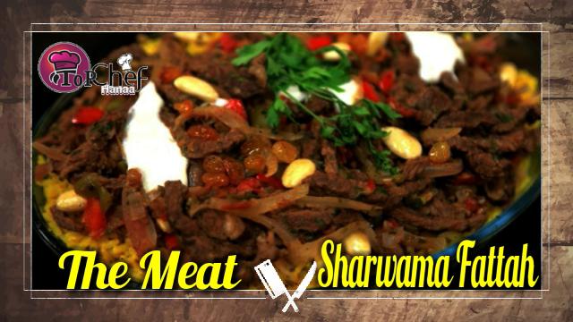 The Meat Shawarma Fattah:
