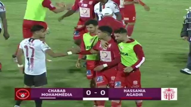 التعادل يحسم مباراة شباب المحمدية وحسنية اكادير