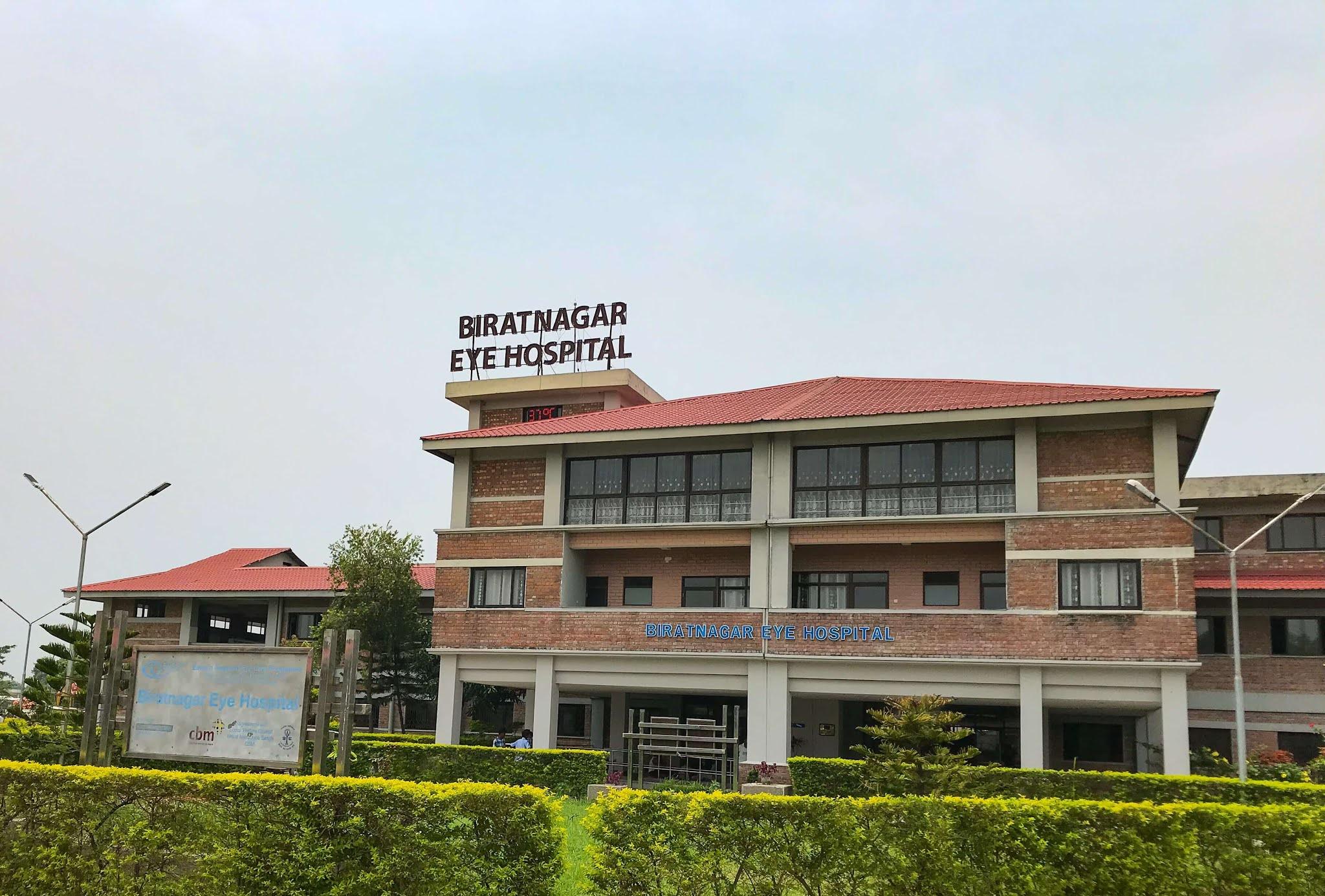 Biratnagar Eye Hospital Building