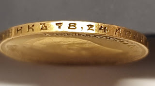Pièce 10 roubles Nicolas 2 1911 Tranche