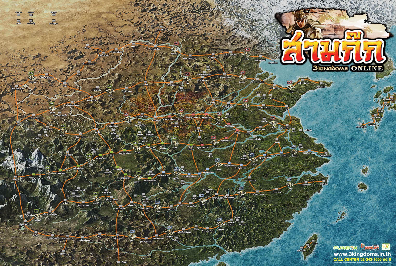 แผนที่เกมส์สามก๊ก Online