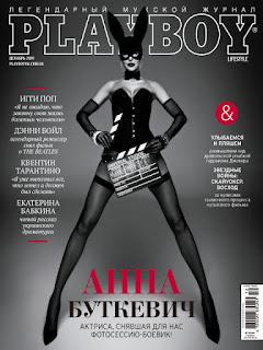 Playboy Ucrania – Diciembre 2019 PDF digital