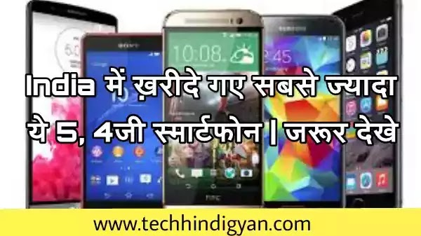 Bestselling 4g smartphone in india