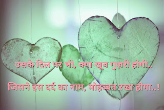 Best Quotes About Love For Her