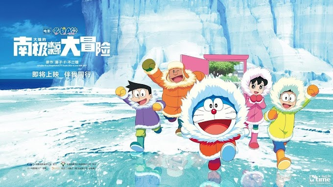 Doraemon Great Adventure in the Antarctic Kachi Kochi (2017) Hindi Subbed HD 480p [321MB] | 720p [432MB]