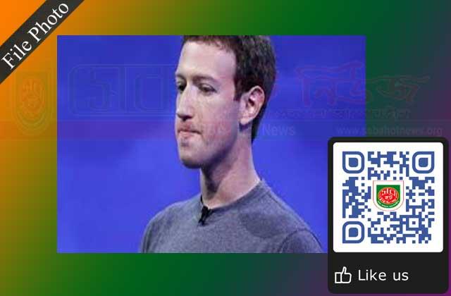 Mark-Zuckerberg-resignation-demands-Facebook-shareholder