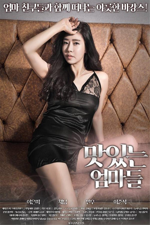 Delicious Moms Full Korea 18+ Adult Movie Online Free