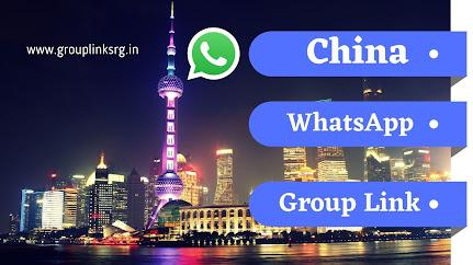 New-China-WhatsApp-Group-Link