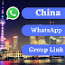 400+ New China WhatsApp Group Link - Join Now