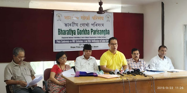 Excluded Assam Gorkhas form NRC will not appear before foreigner's tribunals - BGP