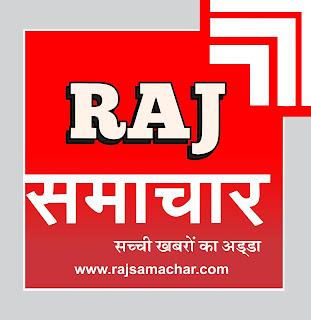 भाजपा की पंचायत चुनावो को लेकर बैठक  31अक्टूबर ( शनिवार ) को मिठुका धर्मशाला में