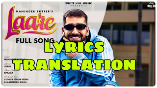 Laare Lyrics in English | With Translation | – Maninder Buttar