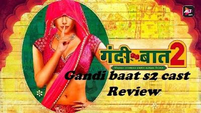 Gandi baat season 2 cast