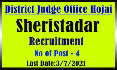 District Judge Office Hojai Sheristadar Recruitment 2021