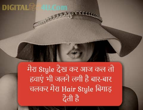 girls attitude status dp