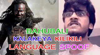 Kalakeya Spoof, Bahubali Kalakeya comedy spoof, kalekeya parady skit, bahubali kalakeya funny video, Kalakeya Kilikili Language Spoof. Very Funny