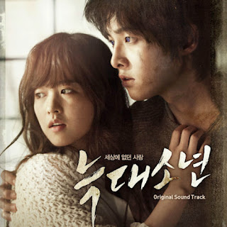 Shim Hyun-jung
