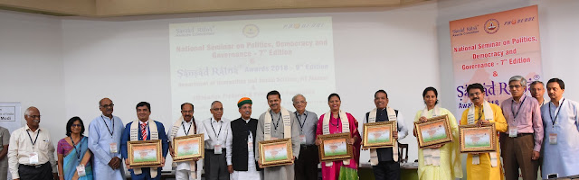 Sansad Ratna Award Winners 2018