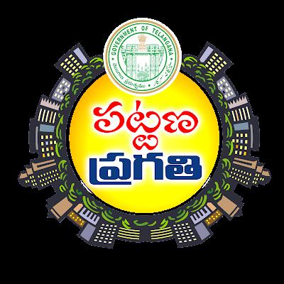 Pattana-pragathi-PNG-logo-free-online