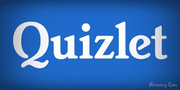 تطبيق-Quizlet