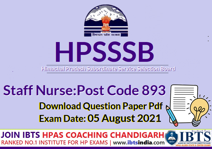 HPSSC Hamirpur Staff Nurse Exam Post Code 893 Question Paper Held On 05 August 2021 (Download PDF)