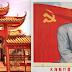 चीन एक नास्तिक देश, किसी भी धर्म का पालन करने की सख्त मनाही?