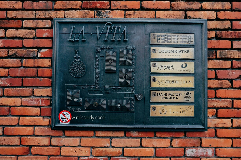 tiket masuk ke little venice la vita jiyugaoka