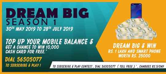 BSNL On Mobile Topup Contest Dream Big Season One to win 1 Lakh worth Cash card and more Prizes