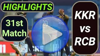 KKR vs RCB 31st Match