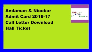 Andaman & Nicobar Admit Card 2016-17 Call Letter Download Hall Ticket