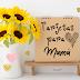 ✉ Tarjetas con frases para mamá en su día ❤♥ Imprimibles y Digitales para compartir