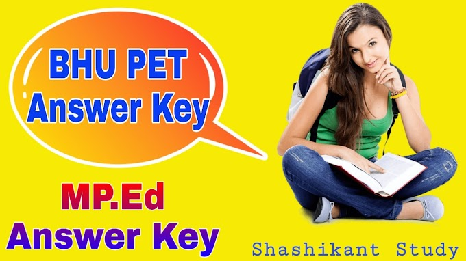 BHU PET Mp.Ed Answer Key