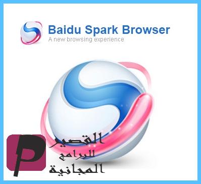 Baidu Spark Browser