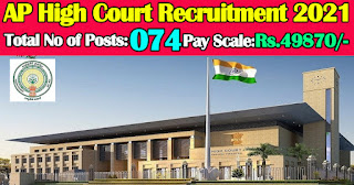 AP High Court Recruitment 2021 74 Typist and Copyist Posts