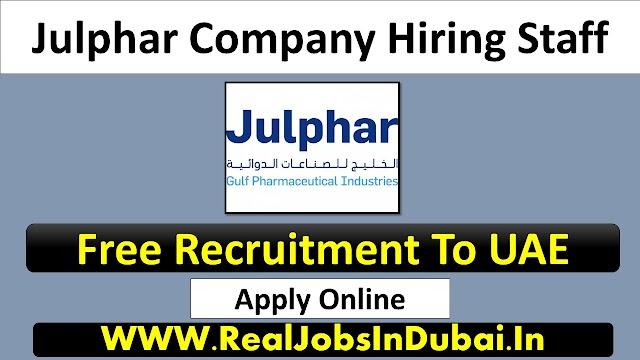 Julphar Careers  UAE  Jobs Opportunities - 2021