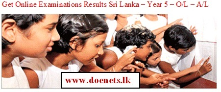 2014 O/L Exam Results Release Before April 7 to www.exams.gov.lk & www.doenets.lk