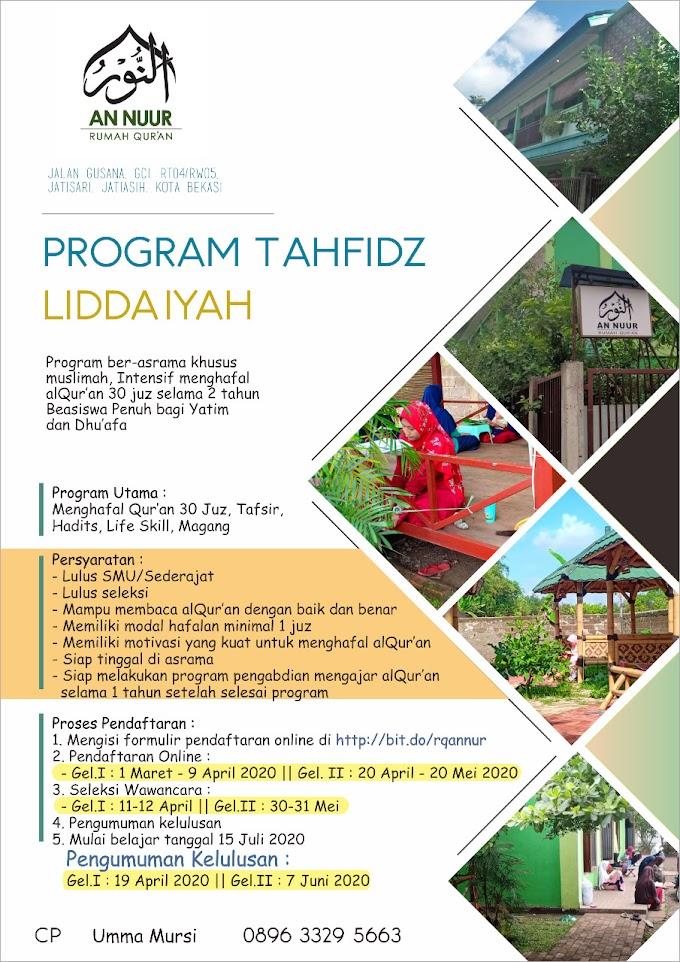 RQ An Nuur membuka Pendaftaran Program Tahfizh Lid Da'iyah Angkatan 4